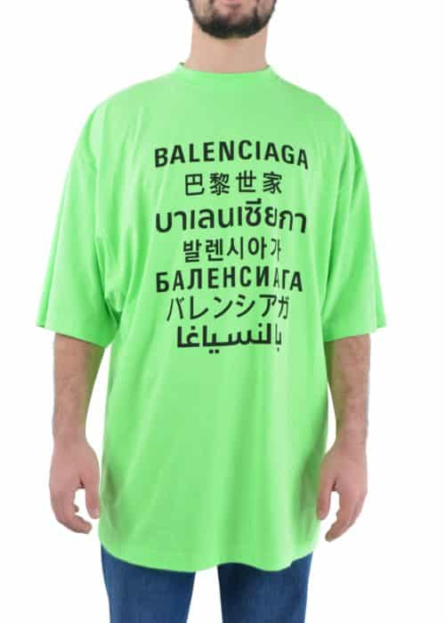 TS LANGUAGES FLUO
